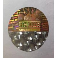 China Hologram laser sticker labels, cheap custom anti counterfeit hologram sticker security/anti fake label OEM Available on sale