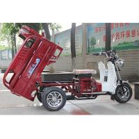 Quality Weight 250Kg Gas Powered Tricycle 125CC Engine Water Cooling Optional Colour for sale