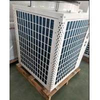 Quality Hot Comfortable Water Swimming Pool Heat Pump With Digital LCD Display Wire Control Panel for sale