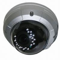 Quality 4.5-inch CCTV Vandal-proof Dome Camera, 420 to 700TVL Resolution, White and Silver Colors Available for sale