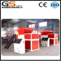 Quality shredders for plastic recycling for sale