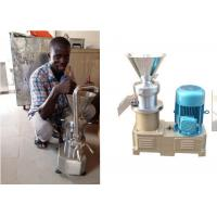 Quality Colloid Mill for Peanut Butter Walnut Nut for sale