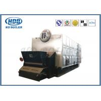 Quality Customized Horizontal Biomass Pellet Boiler For Power Station And Industry for sale