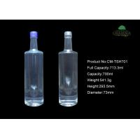 China 700 ML transparent round  bottle for Gin on sale