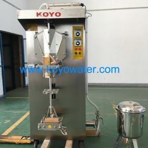 Quality KOYO water sachet liquid packaging machine, Sachet