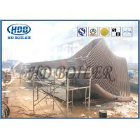 Quality High Speed Alloy Steel / Equivalent Industrial Cyclone Separator 420-1400pa for sale