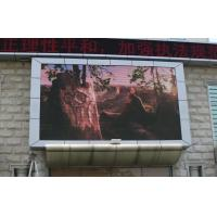 China Outdoor Led Advertising Billboard , 96 * 96 RoHS High Contrast Screen on sale