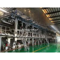 China Test Liner Board Liner Board Paper Machine 2800/500 Double Wire Multi Cylinder on sale