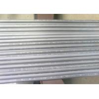 Quality High Temperature Nickel Alloy Tube Hastelloy B / UNS N1001 For Sulfuric Acid Condenser for sale
