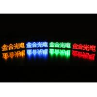 Quality Mini LED Flashing Name Badge USB Rechargeable Smart Name Tags With Magnetic Clip for sale