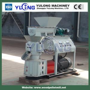 Quality Organic fertilizer pellet press machine for sale