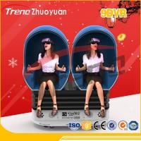 Quality 570kg 2.5KW 9d Virtual Reality Egg Machine Simulator For Amusement Park for sale