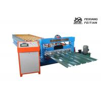 Quality Dast Speed Sheet Metal Roll Forming Machines 50HZ For Roof / Wall / Workshop for sale
