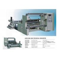 Quality Computer Control High Speed kraft paper Slitting Machine(3 motor vector control) for sale
