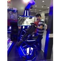 Quality 2017 Hot selling 9D VR  Gatlin shooting vr game simulator for sale