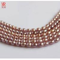Quality 9-10mm Lavender Rice Shape Pearl Strands for sale
