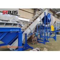 Quality Washing line Waste PP PE Film PP Jumbo Woven Bag Recycling Machinery for sale