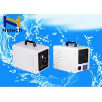 Quality Portable Ozone Generator Drinking Water / Ozonated Water Machine 3g/H 5g/H 110v for sale