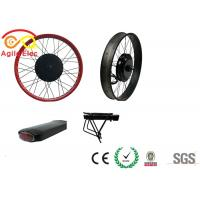 Buy All Terrain Electric Fat Bike Conversion Kit , Fat Tire Bike Motor Kit With LCD Display at wholesale prices