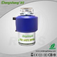 Buy cheap food waste disposer for household from Wholesalers