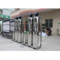 China Industrial Ultrafiltration Membrane System , UF Hollow Fiber Membrane Water Filter on sale