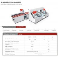Quality Automated Horizontal CNC Glass Drilling Machine for Shower Door for sale
