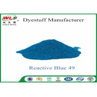 Quality Eco Friendly Polyester Fabric Dye Reactive Blue PE C I Reactive Blue 49 for sale