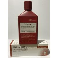 Quality High Contrast Monobath Film Developer For X Ray Film Reducing Radialization for sale