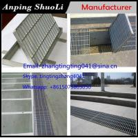 Quality Trench drain grating cover for sale
