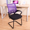Buy cheap Modern Mesh Back 93cm Height Revolving Armrest Office Chair from wholesalers
