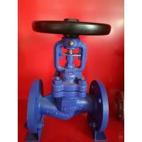 Quality API 600 Flanged Globe Valve , High Pressure Globe Valve ISO Certification for sale
