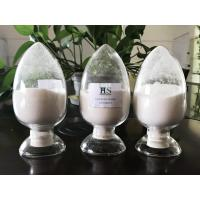 Buy cheap Marine Chondroitin Sulfate Sodium 90% Purity from GMP Manufacturer for Joint from wholesalers
