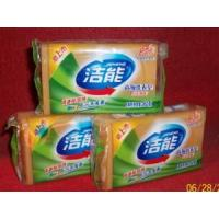 Quality Transparent Laundry Soap, Laundry Soap Bar, Natural Soap Receips for sale
