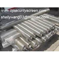 China Stainless Fly Screen, Stainless Insect Screen on sale