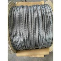 Quality 1* 7 1*19 Galvanized Steel Guy Wire Cable Reducing Distortion And Construction Weight for sale