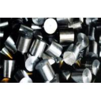 Buy Praseodymium(Pr) and its alloys at wholesale prices