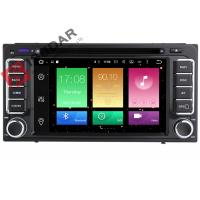 Quality Durable Android Car Head Unit For Toyota Corolla Gps Navigation Entertainment System for sale