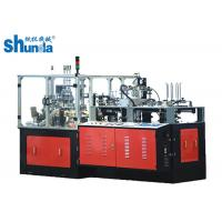 Quality High Speed Paper Cup Making Machinery , Ripple Double Wall Paper Cup Sleeving Machine for sale