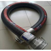 Quality Fule Hose / composite oil hose / oil tank truck hoses / fuel oil delivery hose transfer of fuels and solvents for sale