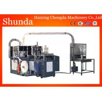 Quality Hot Air System Automatic Paper Cup Machine Three Phase 60HZ 12KW for sale