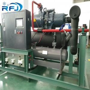 Quality RC2-550B Hanbell Screw Compressor Refrigeration Parts AC Power 1 Year Warranty for sale