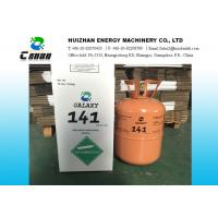 Quality Galaxy HCFC R141B Refrigerant For CFC-11 And CFC-113 Industrial Grade for sale