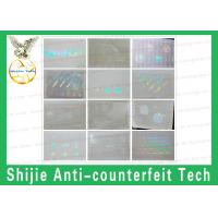 China The good quality ID hologram overlay sticker for license on sale