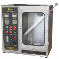 Buy cheap Textile Flammability Testing Equipment , 50W Combustion Analysis Equipment from wholesalers