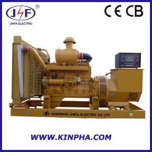 50 Hz SDEC Diesel Generator Set 63kVA~938kVA