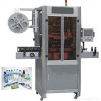 Quality Automatic Sleeve Shrink Bottle Labeling Machine Sd-250 for sale