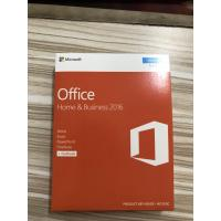 China Ms Office Home And Business Retail , Windows Office 2016 Home And Business on sale