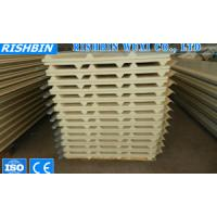 Quality Prefabricated House Building Material PU Sandwich Panel Roll Forming Products for sale