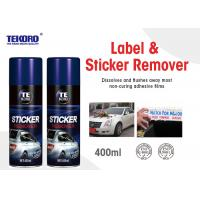 Quality Home And Auto Use Label & Sticker Remover For Metal / Glass / Vehicle Surfaces for sale