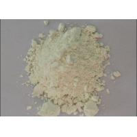 Buy Highly Activeed Nano Zinc Oxide CAS No 1314-13-2 For Medical Rubber Products at wholesale prices